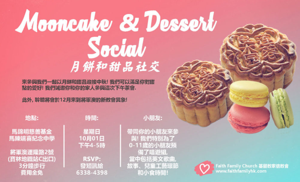 Mooncake-&-Dessert-Social-Chinese-small