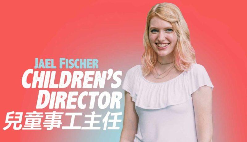 's-Director