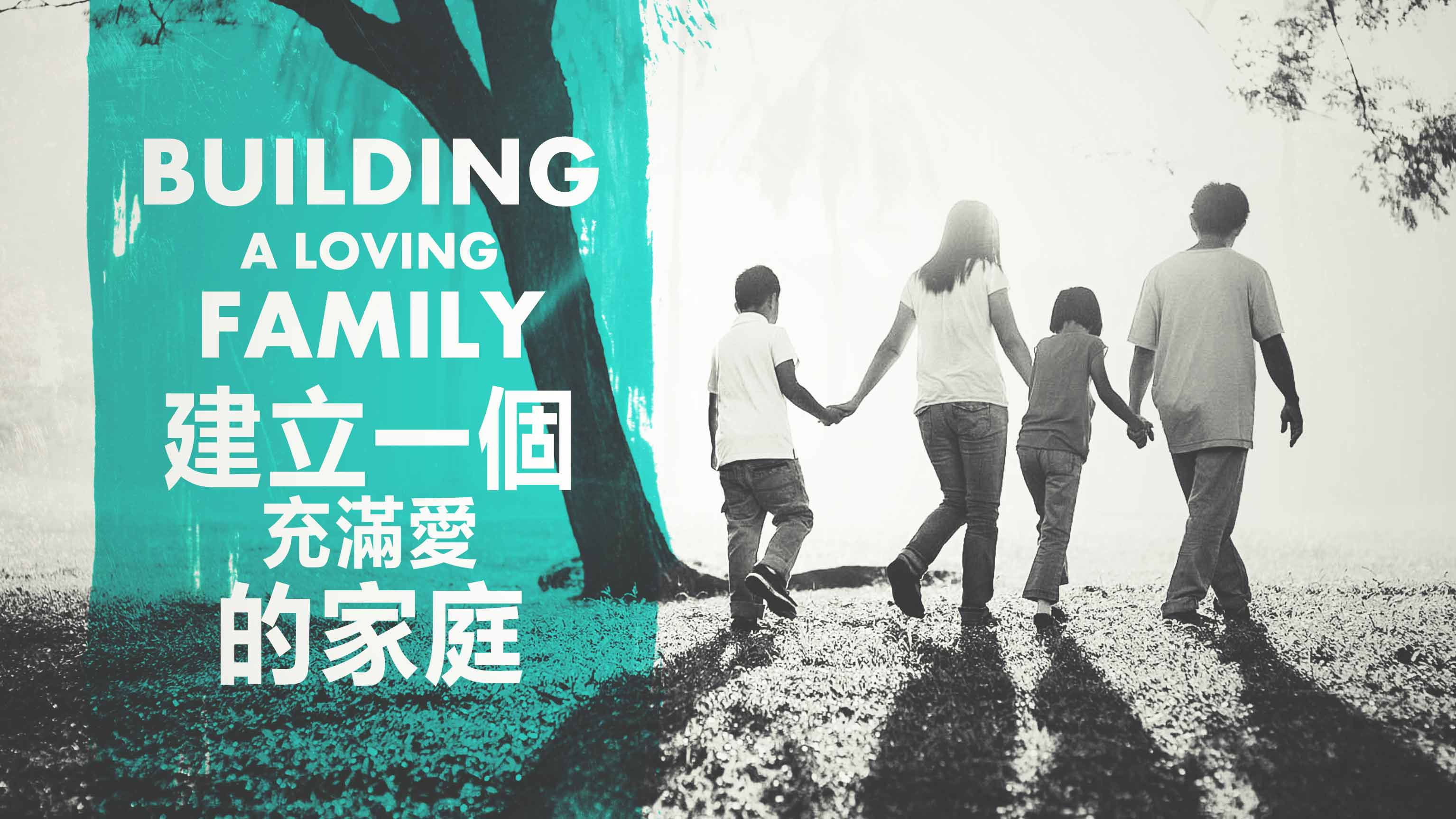 Building-a-Loving-Family--Title