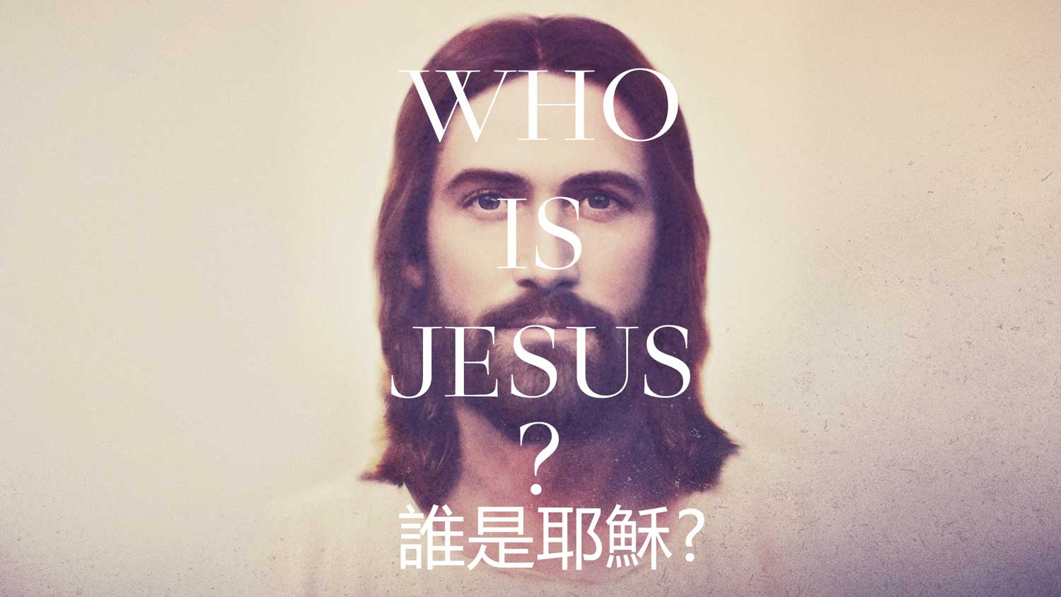Who-Is-Jesus--Title-16-9