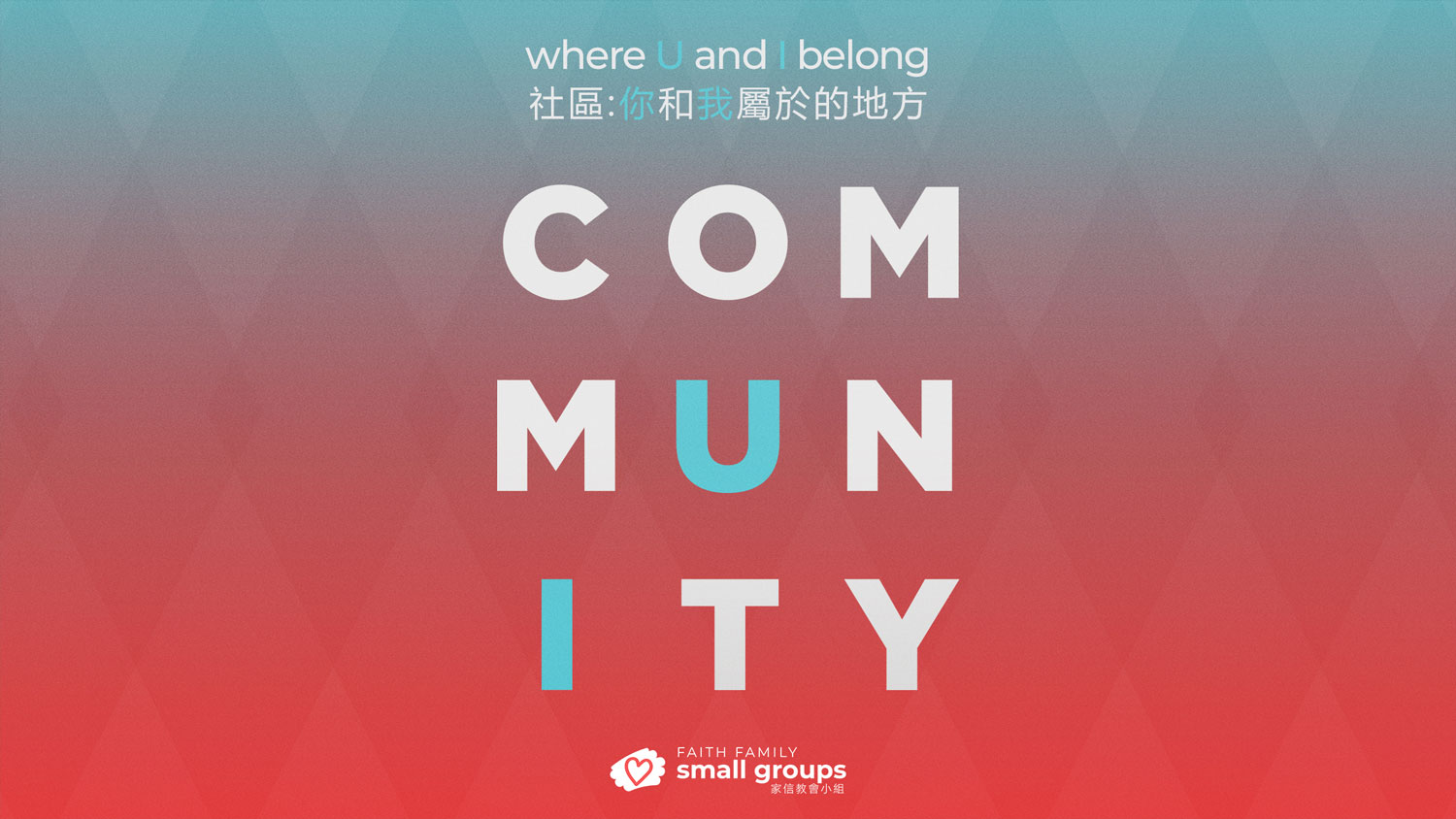 Community-Where-U-and-I-Belong--Title