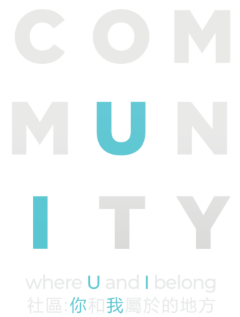 Community-Where-U-and-I-Belong--Community-ONLY