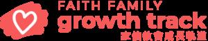 Faith Family Growth Track Logo red