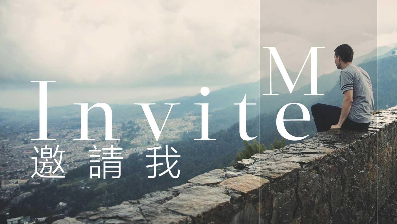 Invite-Me-2018--Title