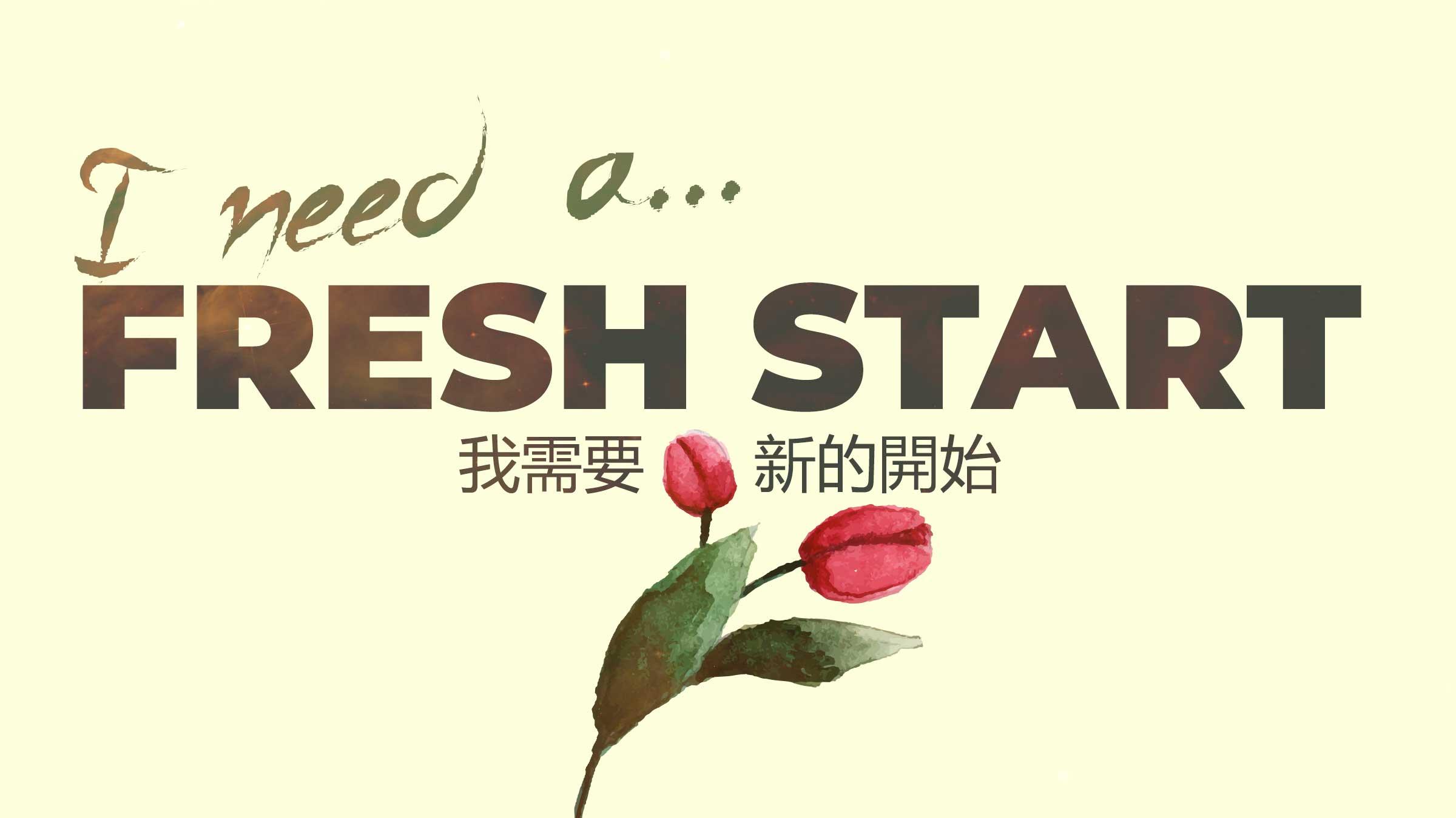 I-Need-a-Fresh-Start--Title