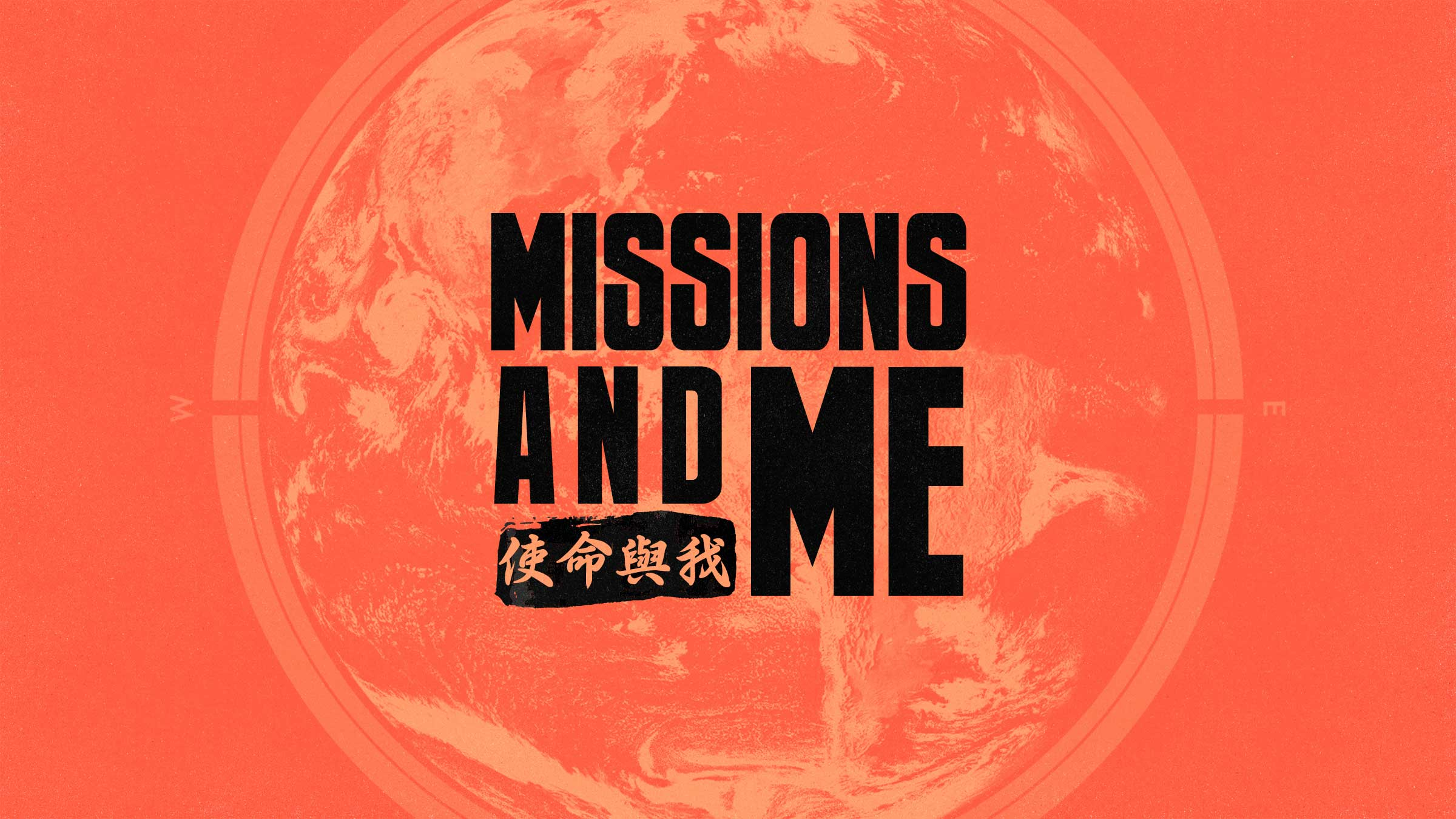 Missions-and-Me--Title