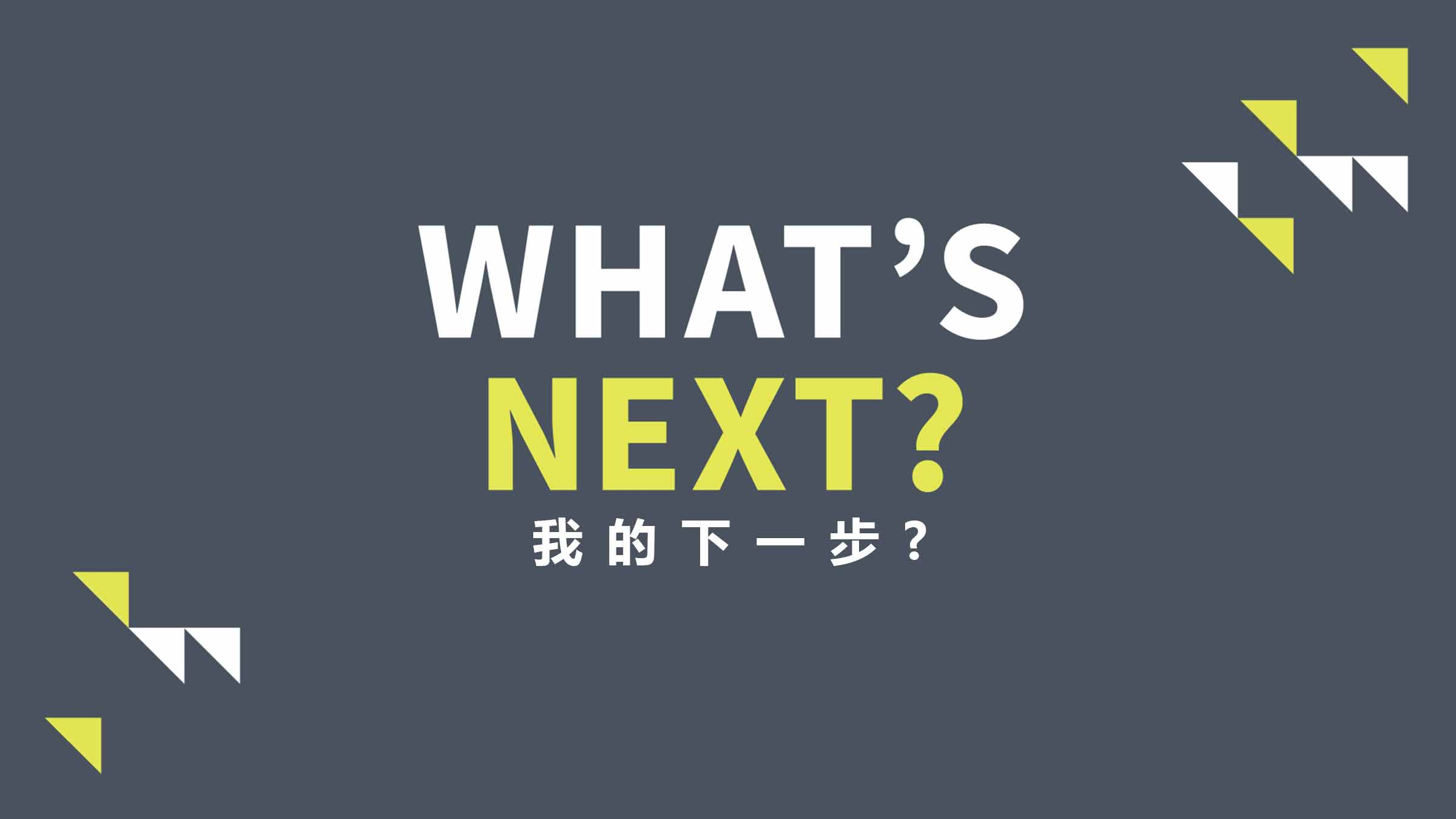 What's-Next---Title