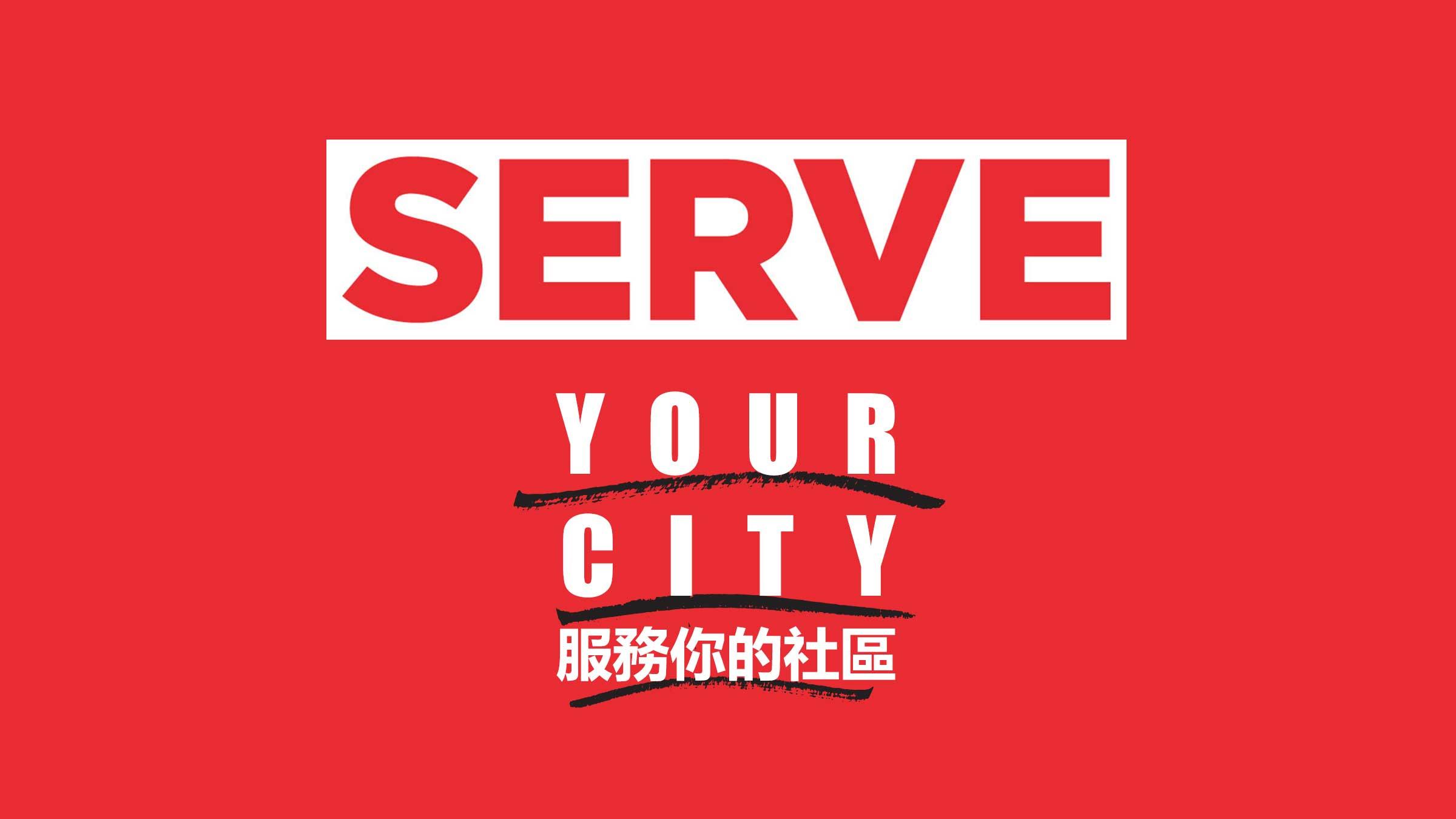 Serve-Your-City---Title