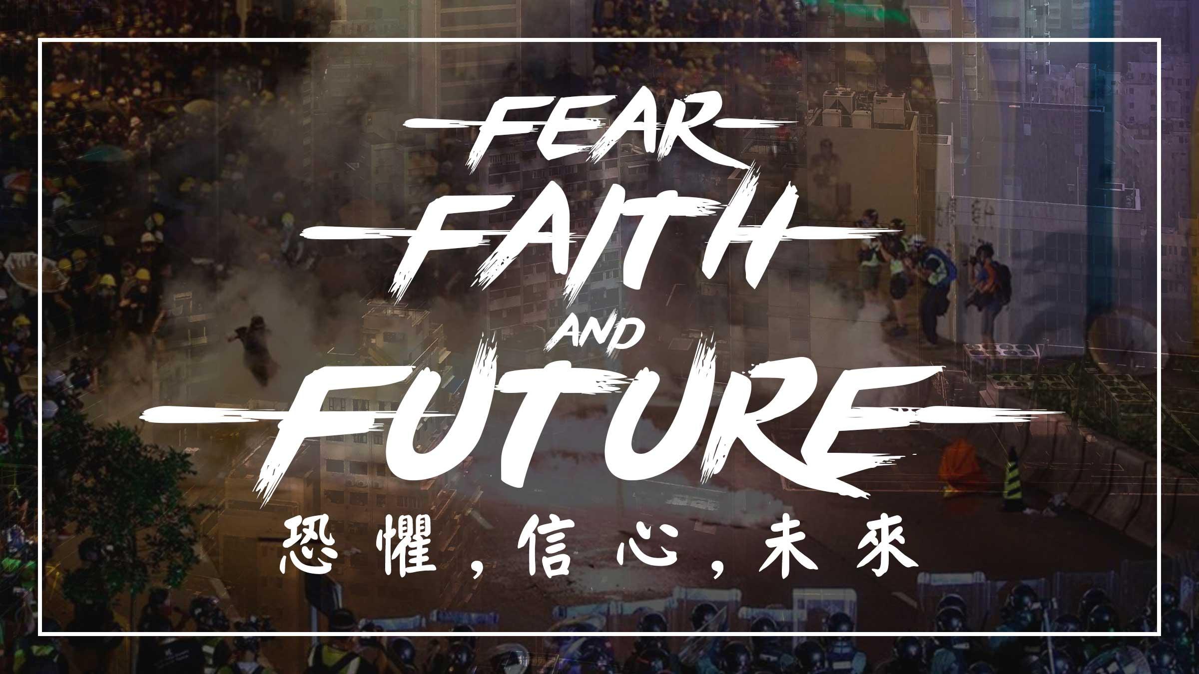 Fear,-Faith-and-Future--Title