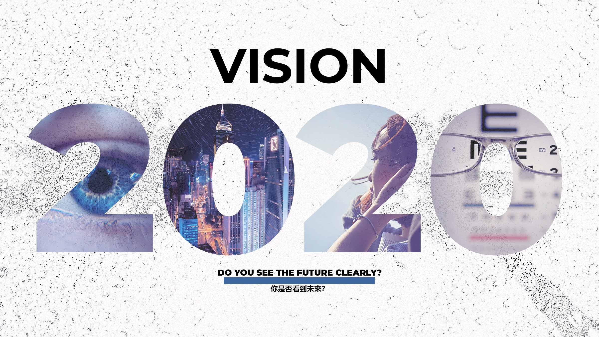 Vision-2020---Title