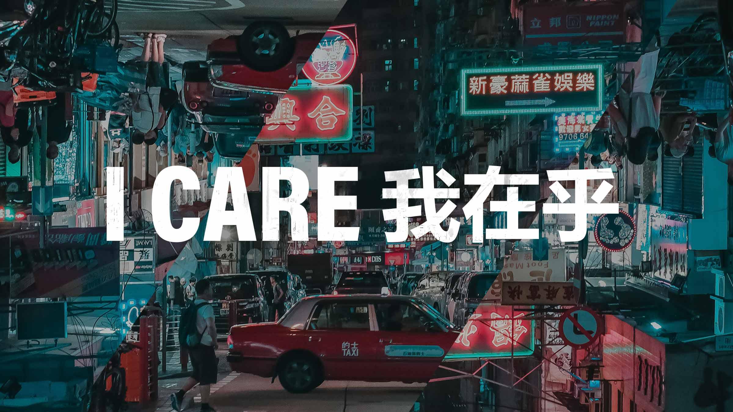 I-Care---Title