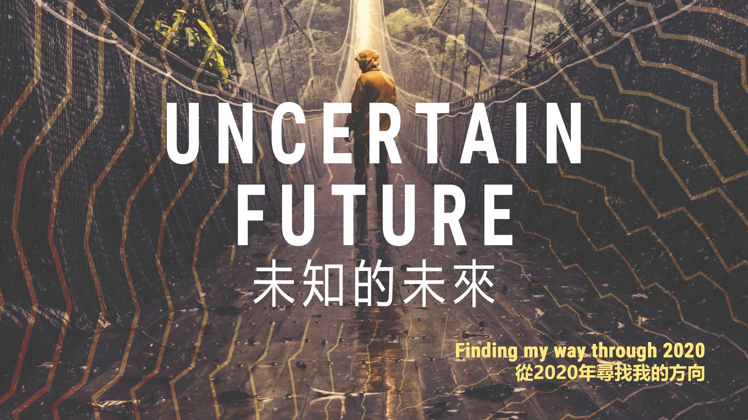 Uncertain-Future---Title