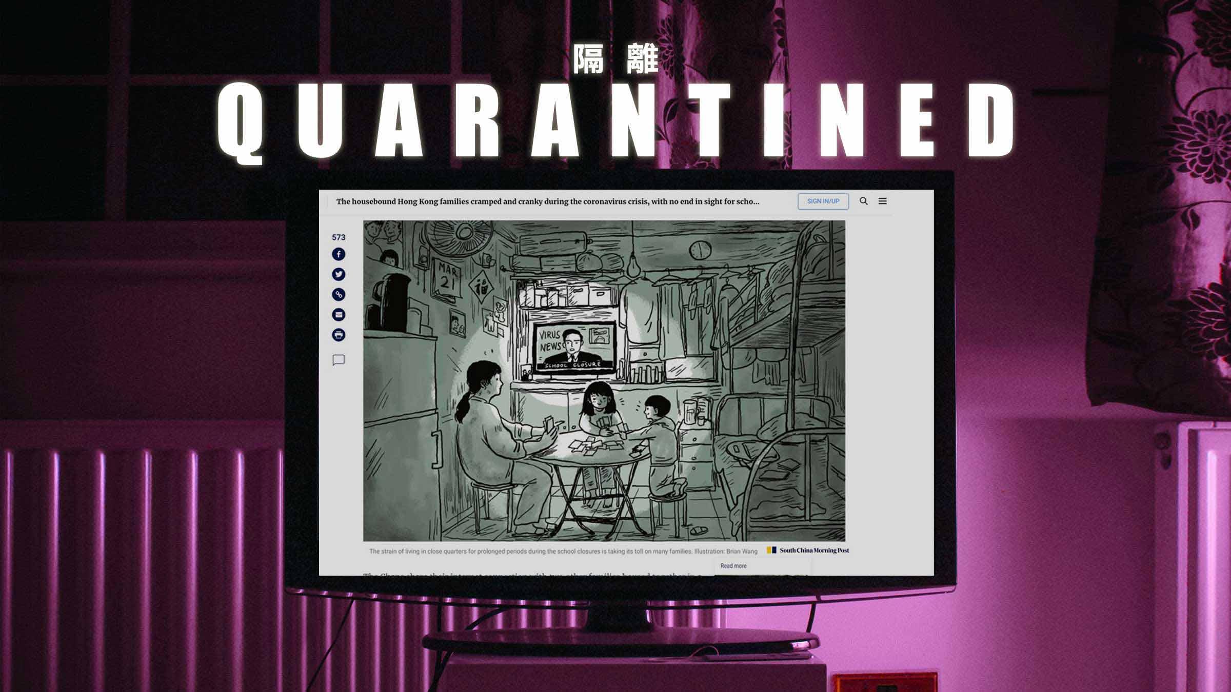 Quarantined---Title-new