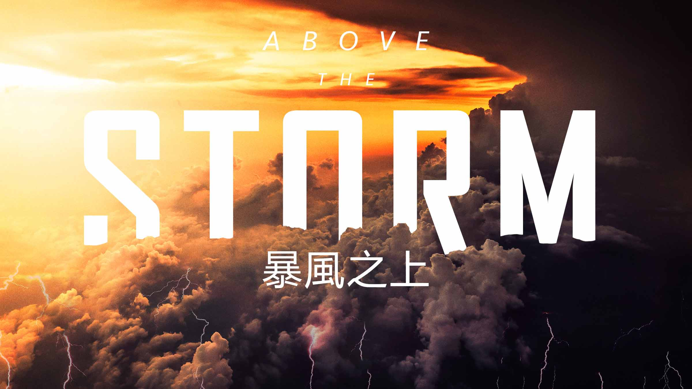 Above-the-Storm---Title