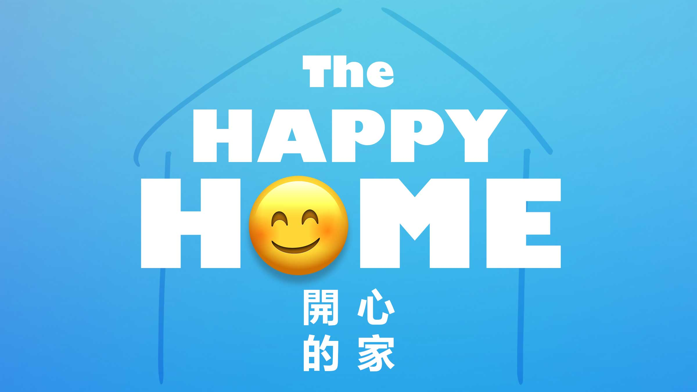 The-Happy-Home---Title