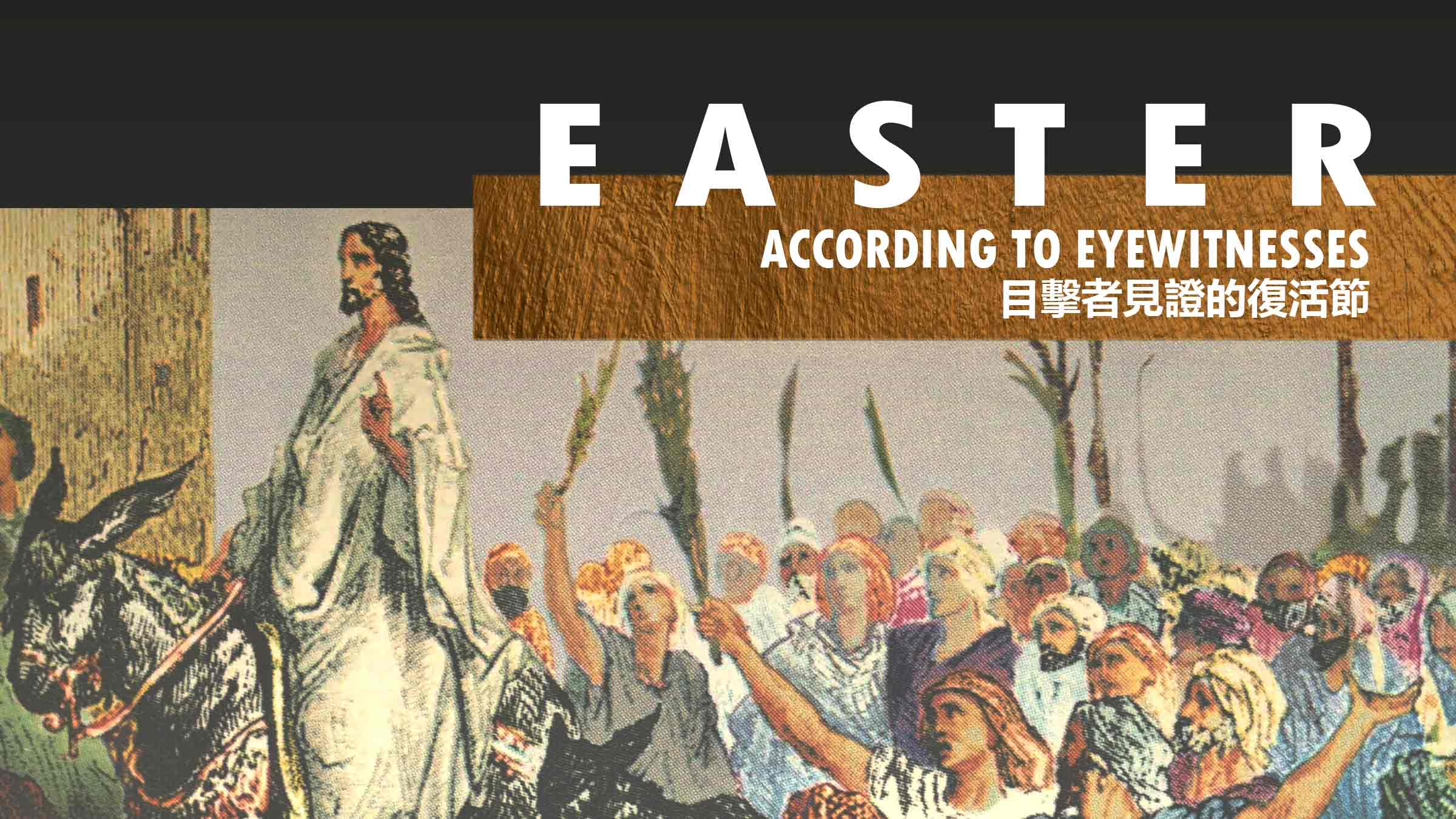 Easter-According-to-Eyewitnesses-2021---Title