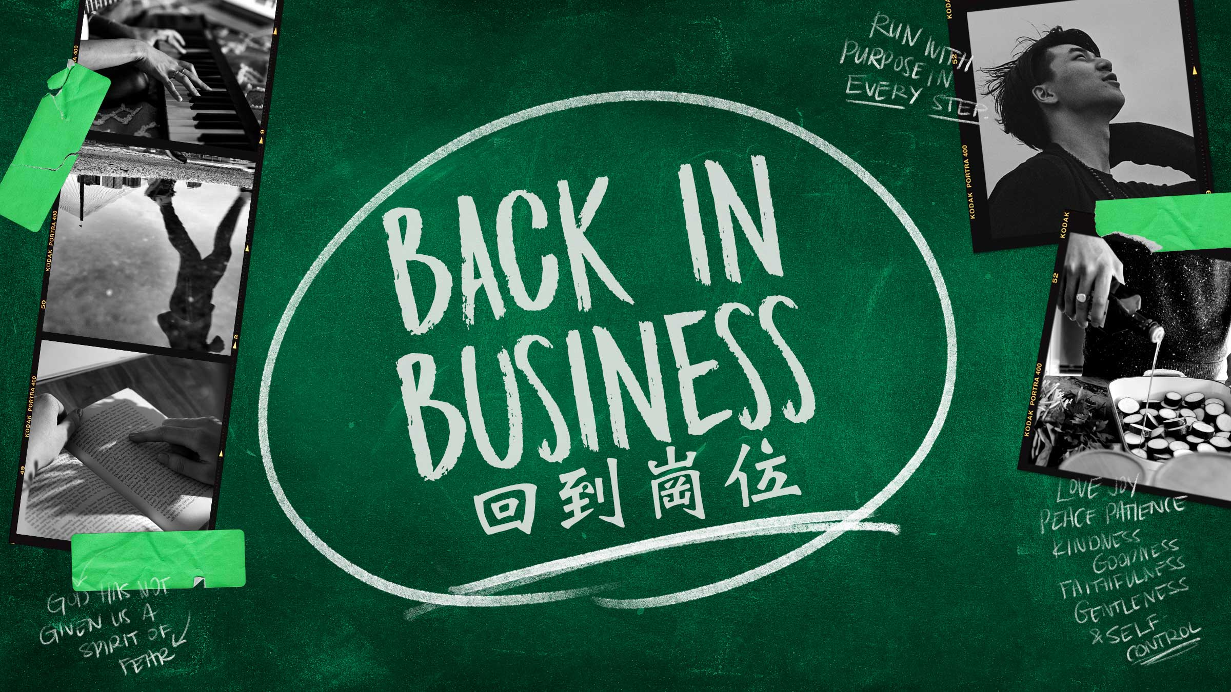 Back-in-Business---Title