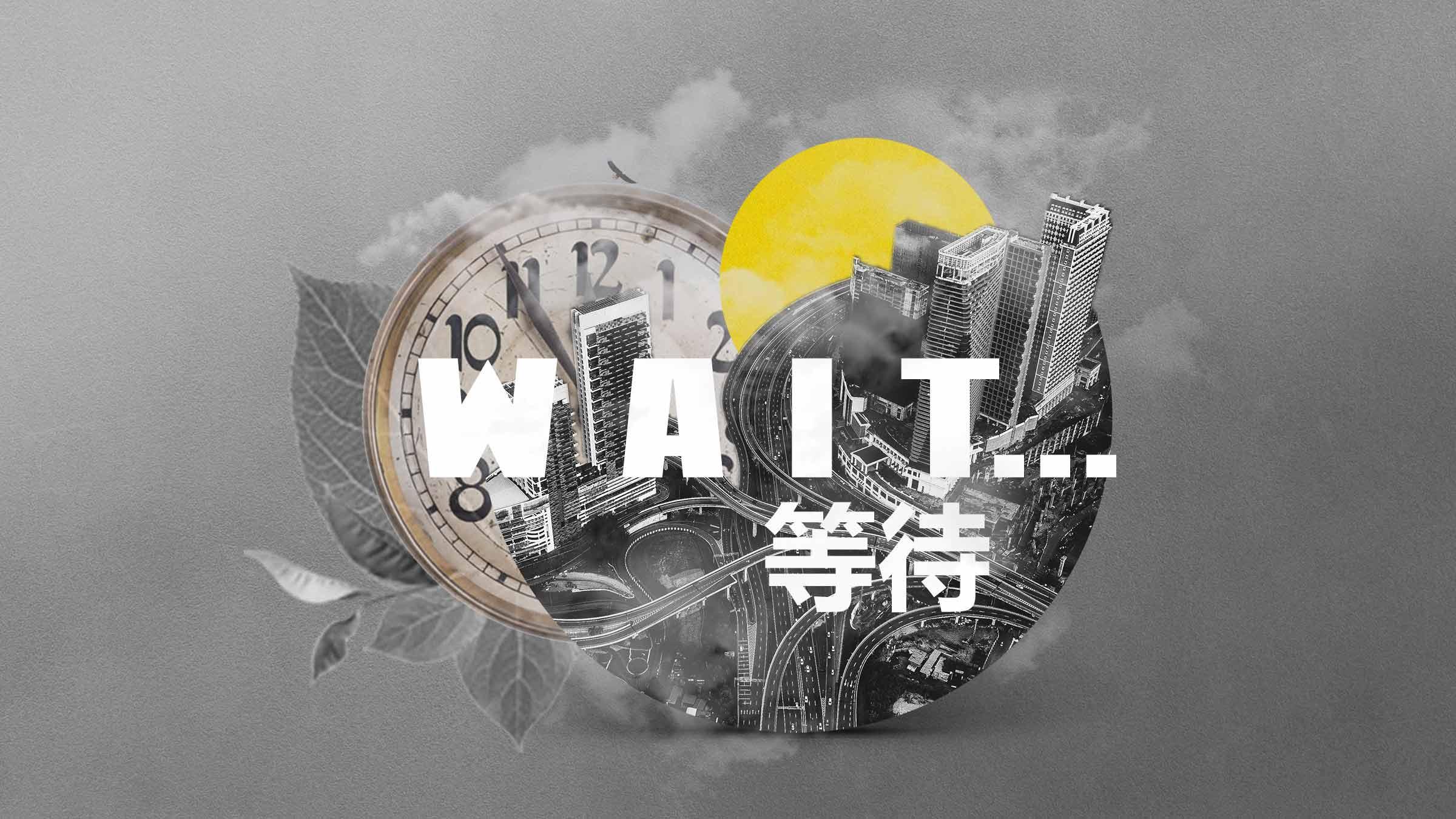 Wait---Title