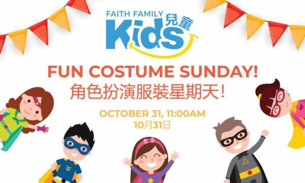 FFK-Costume-Sunday-Web